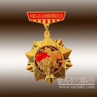 China 2014 wholesale copper plating 24k gold medals wholesale