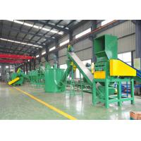 Quality Custom High Performance PP Recycling Machine , Stainless Steel Plastic Film for sale