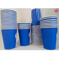 China Single Color Printed Hot Coffee Paper Cup Takeaway Insulated Paper Cup Leading Making Factory wholesale