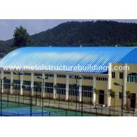 China Durable Prefab Metal Storage Buildings wholesale
