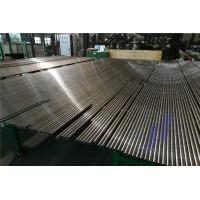 China DIN2391 ST37.4, ST52.4 bright annealed and bright normalized seamless cold drawn steel tube wholesale