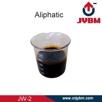 China Aliphatic retarded superplasticizer wholesale