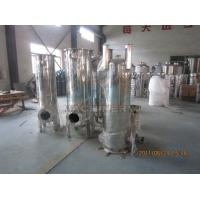 China Stainless Steel Water Filter Housing Bag Filters Vertical Water Pretreatment Filter Bag Filter Housing wholesale
