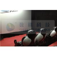 China 6D movie theater , cinema 6D system with 5.1 audio system and 7.1 audio system wholesale