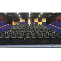 China Electric Cylinder Dynastic Whole Set 5D Theater System / Movie Theater Seats wholesale