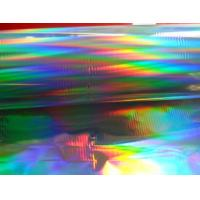 China printable seamless rainbow pattern PET holographic lamination film with primer coating on sale