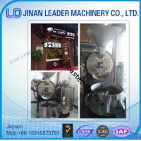 China 20 kg Professional high efficiency coffee roasting machines for sale wholesale