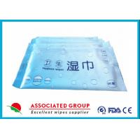 China Individual Wrapped Adult Wet Wipes , Non Toxic Cleaning Wipes Convenient Carry on wholesale
