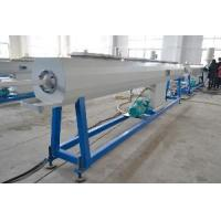 China PE Pipe Extrusion Machine wholesale