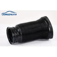 China Front Dust Cover Air Suspension Shocks , W220 Auto Suspension Parts OF A2203202438 wholesale