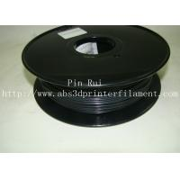 China High Strength Good Performance Special Filament , Fluorescent Filament For 3D Printer wholesale