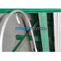 China TP321 1.4541 Stainless Steel Annealed / Pickled Heat Exchanger Tubing For Boiler wholesale