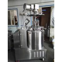 China Industrial Jacketed Pressure Gelatin Melting Tank with stirrer 150l - With Auto Vacuum System wholesale