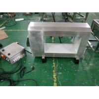 China Tunnel Metal Detector Head (without conveyor sytem) for Foods or Packed Product Inspection wholesale