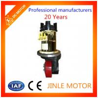 China Mechanism Series Wound Hydraulic Wheel Drive Multi - Purpose 24 Volt 1.2Kw wholesale