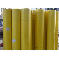 China 90g Fiberglass Reinforcing Mesh / Fiberglass Mesh Rolls Yellow White wholesale