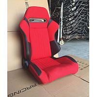 China Easy Installation Car Racing Seats Comfortable Leather Adult Car Booster Seat wholesale
