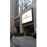 China Mobile Media Led Message Display , Full Color Led Signs Outdoor Light Weight wholesale