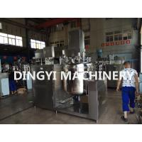 China Fast Speed Vacuum Homogenizer Tilting Hydraulic Lift 1150-3500rpm Shear Speed wholesale