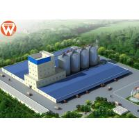 China Supply 20T/H Animal Feed Production Line With Raw Materials Silo wholesale