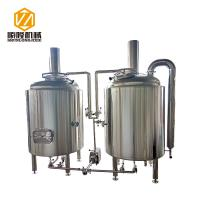China SS304 Beer Brewing Equipment , 300L Per Batch Beer Brewing System For Turnkey wholesale