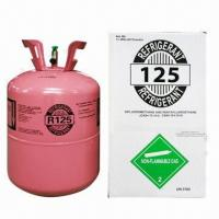 China Pure HFC-125 refrigerant gas hot sale Russia wholesale