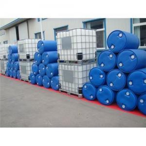 China 18/16 Tertiary amine wholesale