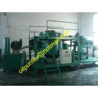 China used engine oil recycling machine,Black Oil Decolorization system,Motor oil Purifier wholesale