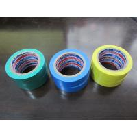 Quality Colorful High Pressure-resistance PVC Electrical Insulation Tape 0.13mm×19mm for sale