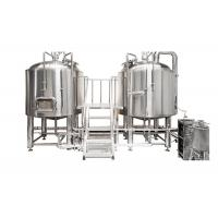 China 700L Small Beer Brewery Equipment PID Control SS304 2 Vessel Brewhouse wholesale