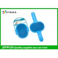 China Hand Held Rubber Pet Brush Dog Grooming Brush Multi Function PC0350 wholesale