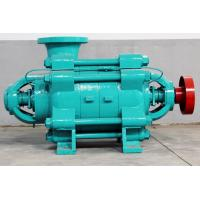 China D type cast iron and SS multistage boiler feeding pump and clean water pump wholesale