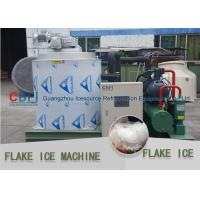 China Industrial Big Capacity Air Cooled Ice Maker Flake Style 20 Ton Per Day wholesale