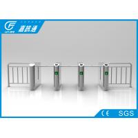 China Mechanica One Way Drop Arm Turnstile Self - Examine And Alarm Anti - Pinch Function wholesale