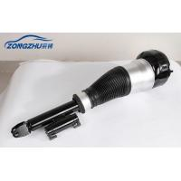 China Arrival Front Air Ride Gas Filled Air Shock Absorber Mercedes-Benz W222 wholesale