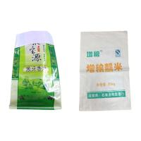 China Double Stitched 25kg PP Custom Woven Polypropylene Bags Resistant To Bending wholesale