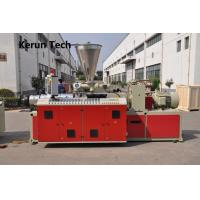 China High Speed WPC Sheet Making Machinery / Wood plastic Extrusion Line wholesale
