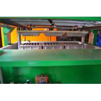 Wanyou 350pcs Small Mini Pulp Tray Machine With 2 Years Warranty for sale