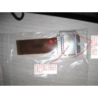 China Doli minilab 55g LCD wholesale