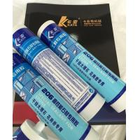 China Construction Latasil Tile And Stone Sealant For Concrete Joint wholesale