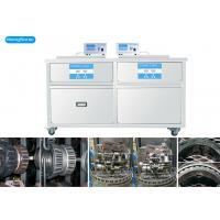China Two Tanks Aerospace Parts Ultrasonic Cleaner 9KW Heater Available 3600W Ultrasonic Power wholesale