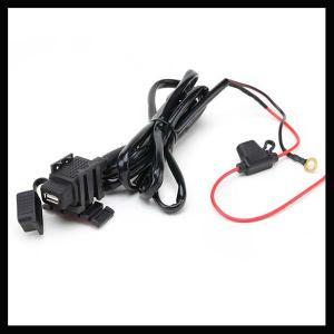 China Motorcycle USB Weatherproof Power Socket USB Charger Cable Optional SAE to USB wholesale