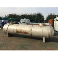 Quality Frosting / Polishing Removing Underground Oil Storage Tanks For Gas Station / for sale