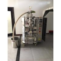 China PLC Control vertical form fill seal machine For Water / Juice , Stainless Steel Material on sale