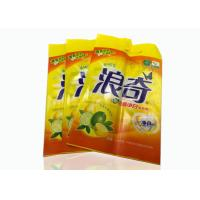 Buy cheap Durable PET 1.28KG Washing Powder 3 Side Seal Pouch With 2 Hole Handles from wholesalers