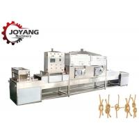 Buy cheap Silver Industrial Microwave Drying And Sterilization Machine Rope Drying Machine from wholesalers