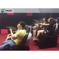 China CE 180KG 7d Movie Theater Excited Simulator Experience Immersive Feeling wholesale