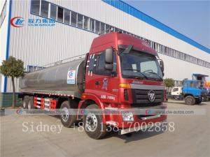 China Foton Auman 8X4 20, 000liters to 30, 000liters 30cbm Fresh Milk Tank Transport Truck Milk Tanker Trucks wholesale