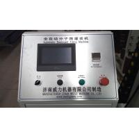 Quality Efficient Double Glazing Equipment , 220V 50HZ 1KW Automated Filling Machine for sale