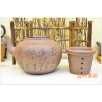 China Handmade Chinese Yixing Zisha Teapot 1000ml With Chinese Words Carving wholesale